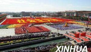 社会主义好 (Socialism is good!)